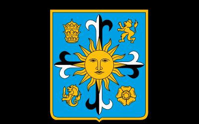 University of Santo Tomas (2016)